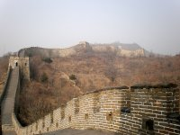 Wielki Mur