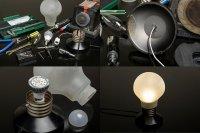 żaówki LED